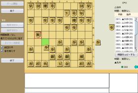歩之将棋のゲーム画像