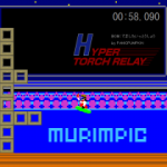 HYPER TORCH RELAY - GAME GIGA
