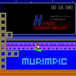 HYPER TORCH RELAY - GAME GIGA