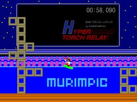 HYPER TORCH RELAY – GAME GIGAのゲーム画像