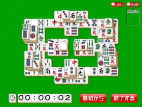 麻雀ソリティア – GAME GIGAのゲーム画像