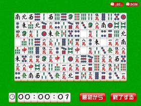 四川省 2角取り – GAME GIGAのゲーム画像