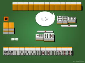 BAMBOO麻雀 – ゲームデザインのゲーム画像
