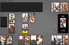 花札 Flash – ゲームデザインのゲーム画像