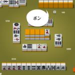 麻雀 Flash - ゲームデザイン