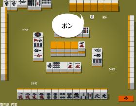 麻雀 Flash – ゲームデザインのゲーム画像