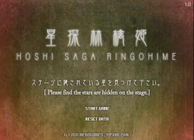 星探林檎姫のゲーム画像