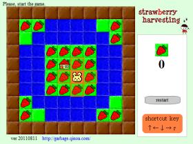 いちごがりゲーム -StrawberryHarvestingGame-のゲーム画像