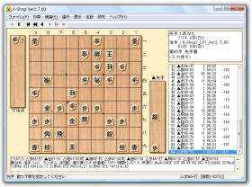 K-Shogiのゲーム画像