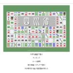 四川省 - KL system