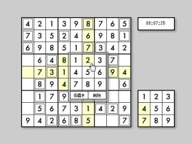 今日の数独 – KL systemのゲーム画像