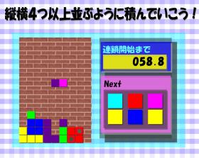 ウノウゲーム – ネットDEゲームのゲーム画像