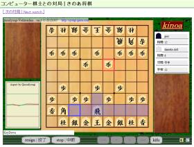 きのあ将棋のゲーム画像