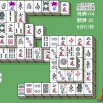 麻雀ゲーム・ソリティア上海 - QPONゲーム集