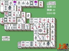 麻雀ゲーム・ソリティア上海 – QPONゲーム集のゲーム画像