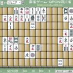 麻雀ゲーム・2角取り四川省 – QPONゲーム集