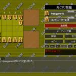 5五将棋 - SDIN無料ゲーム
