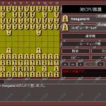 中将棋 - SDIN無料ゲーム
