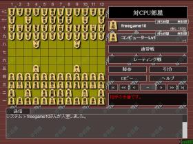 中将棋 – SDIN無料ゲームのゲーム画像
