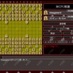 大将棋 - SDIN無料ゲーム