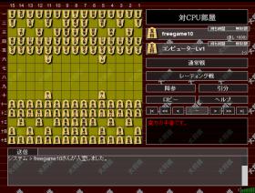 大将棋 – SDIN無料ゲームのゲーム画像