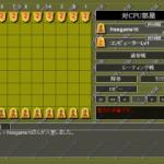 はさみ将棋 – SDIN無料ゲーム