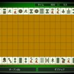 広東省 – SDIN無料ゲーム