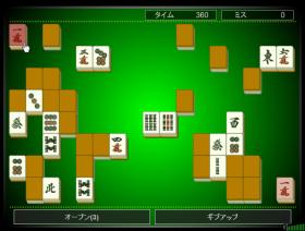 広東省 – SDIN無料ゲームのゲーム画像