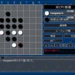 リバーシ(オセロ) - SDIN無料ゲーム