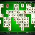 四川省 – SDIN無料ゲーム