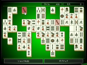 四川省 – SDIN無料ゲームのゲーム画像