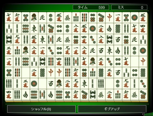 四川省 – SDIN無料ゲーム - フリーゲーム100