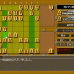 将棋 - SDIN無料ゲーム