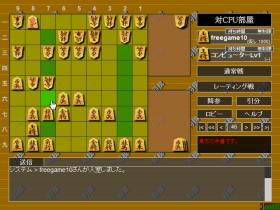 将棋 – SDIN無料ゲームのゲーム画像