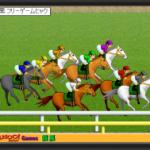 競馬 - Yahoo!ゲーム