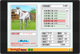 競馬 – Yahoo!ゲームのゲーム画像